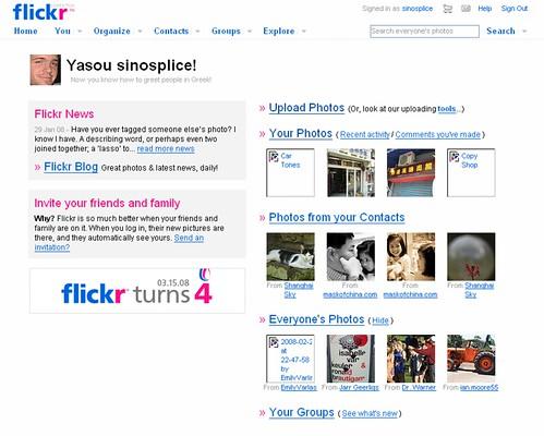 Flickr - Denied 在 的 PRC