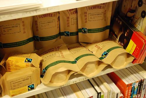 生態綠咖啡@有河book