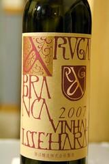 2007 アルガブランカ・ヴィニャル・ イセハラ (Aruga Branca Vinhal Issehara)