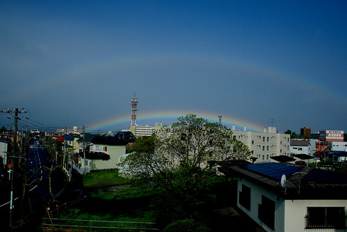 Rainbow from the balcony......