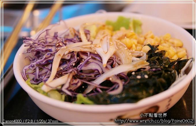 開胃菜生菜沙拉