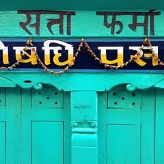 9841336714 (chinese johnny) Tags: himalayan nepal kathmandu kathmanduvalley asian streetphotography documentaryphotography documentary square squareformat iphone iphoneonly iphone5c vscocam vsco instagram color nepali bhaktapur