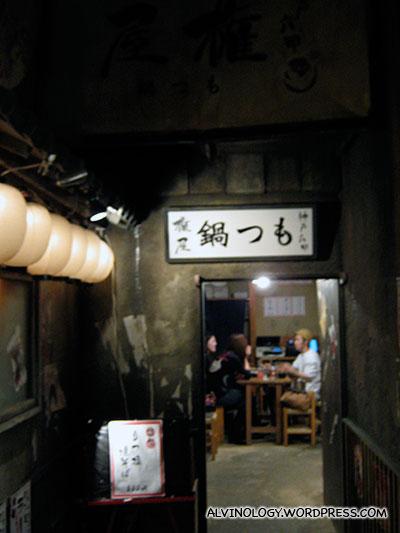 Gyoza specialty stall