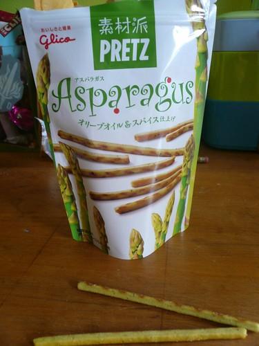 Asparagus Pretz