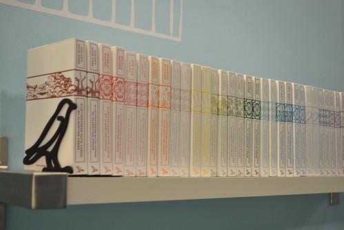 NSS 2011: Albertine Press