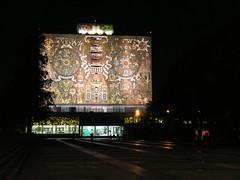 Central Library UNAM Mxico City (Hctor Ferreiro) Tags: building mxico mexicocity df university library unam ciudaddemexico distritofederal chilangolandia valledemexico juanogorman cittadelmessico laciudadmshermosa