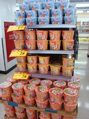 instant noodles - special display 2