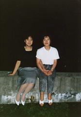 Year_1988_photo_068 (Henrykim.kr) Tags: 1988 korea wonju ganwondo