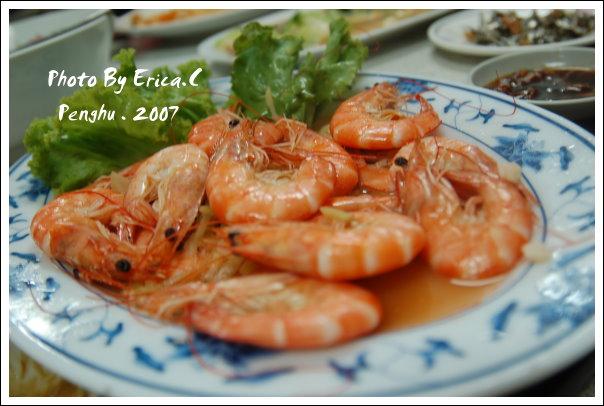 澎湖海鮮大餐 (7)