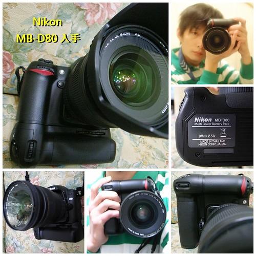 20080220_MBD80 垂直把手