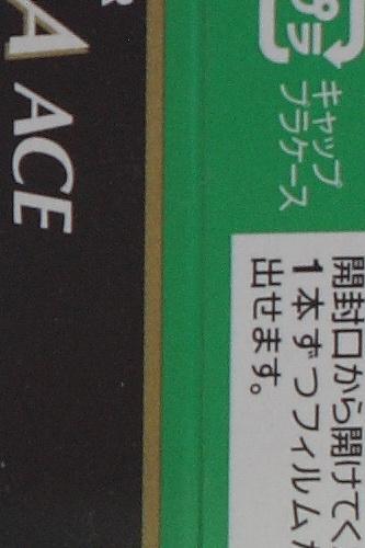 IMG_9967-F8crop2