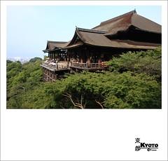 IMG_2189.jpg (海龍蛙兵) Tags: kyoto 京都 關西 近畿