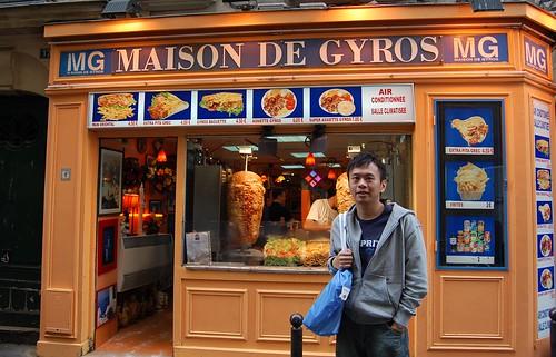 Maison de gyros, Paris