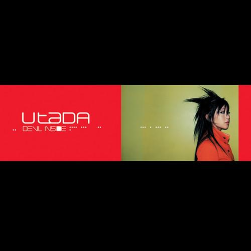 UTADA HIKARU SIMPLE AND CLEAN ALBUM