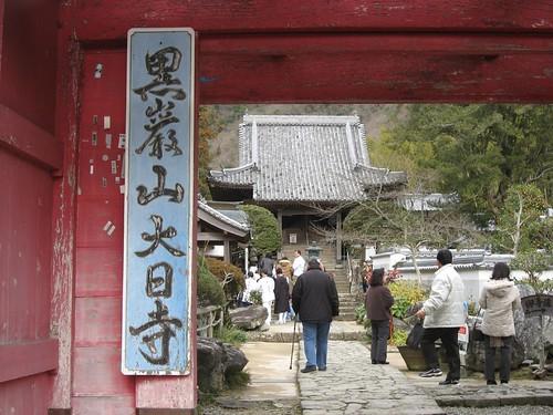 黒巌山大日寺