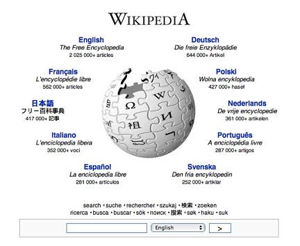 wikiscreen