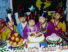 EunB_photo_043 (Henrykim.kr) Tags: korea 1999 wonju