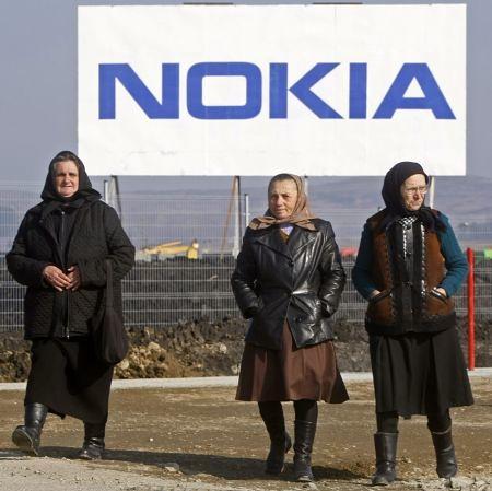 Nokia Jucu
