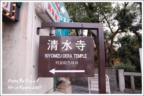 清水寺-上 (2)