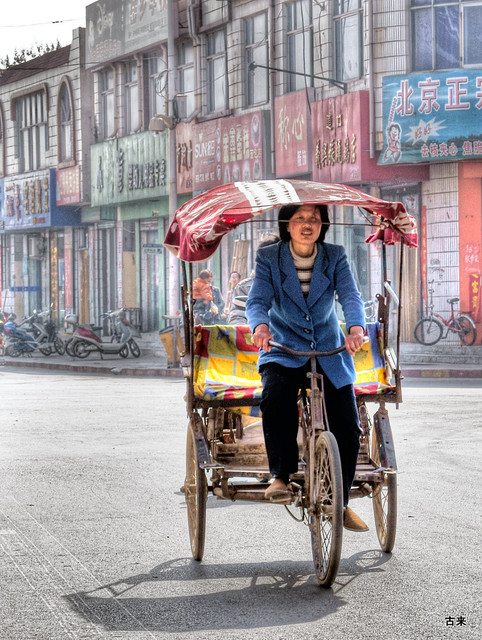 velotaxi hdr by koray, 古来, on Flickr