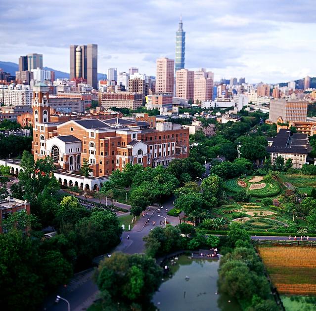 NTU Campus with Taipei cityscape