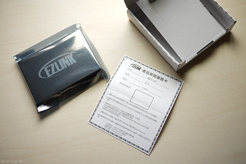 P1130022