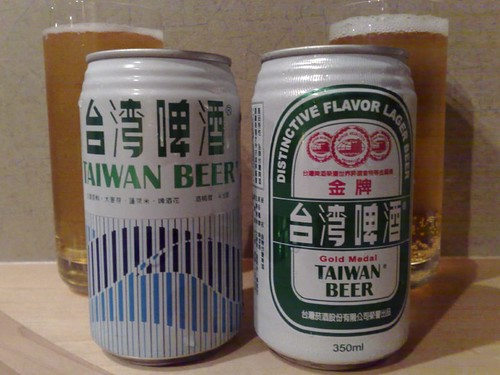 Taiwan Beer and its Gold Medal Companion