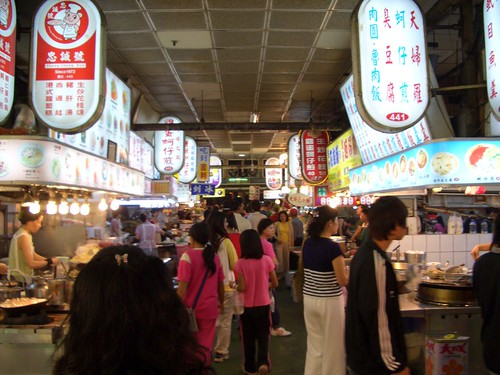 Shilin Night Market (the food section) 2