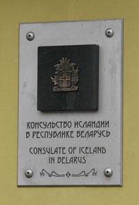 island_consulate