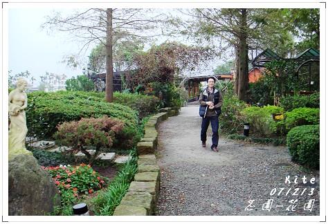 071213花園3.jpg