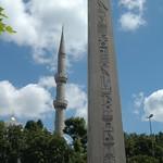Istanbul: Dikilitas (Obelisk)