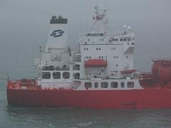 Bow Prima (Howard_Pulling) Tags: rotterdam ship northsea shipping tanker bowprima hpulling howardpulling