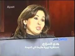 هدى السراري في برنامج خاص