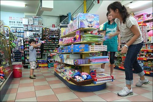 2008清明(玩具店)12