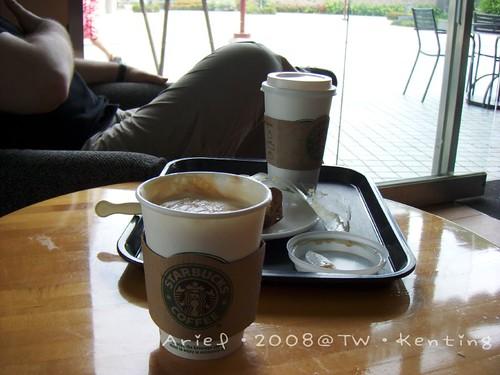 海生館裡的Starbucks