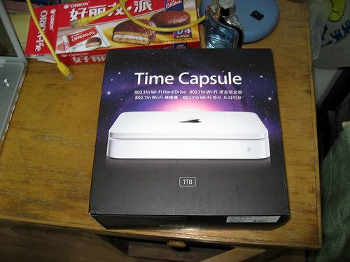 Time Capsule - the box