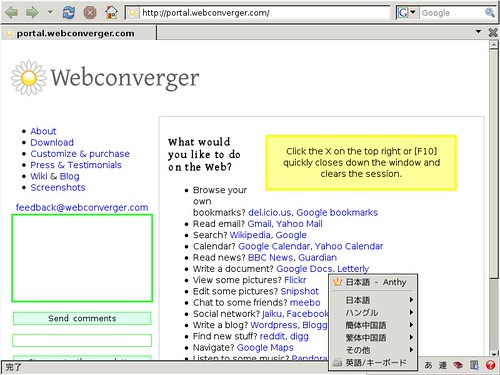 Japanese support in Webconverger
