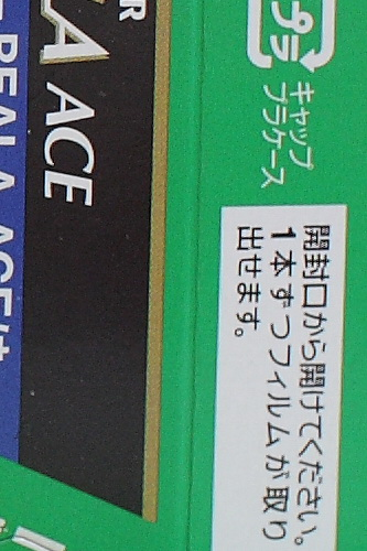 IMG_9981-30mmcrop2