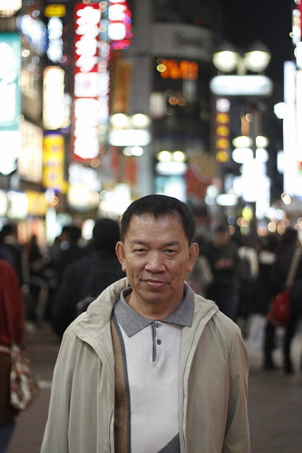 Dad in Shibuya