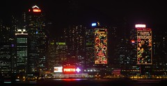 Hong Kong - Sheung Wan (cnmark) Tags: china christmas light ferry skyline night hongkong noche nacht centre central illumination center terminal hong kong noite  macau wan  nuit notte tak nachtaufnahme shun sheung allrightsreserved theperfectphotographer
