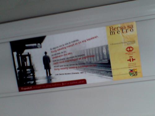 Berso sa metro #3
