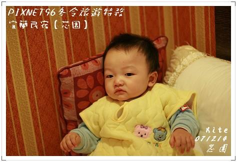 071213_芯園_早餐0.jpg