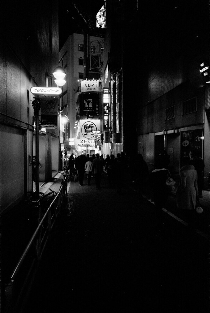 Shibuya center street,Tokyo