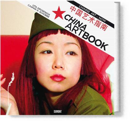 China-Art-Book