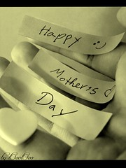 Happy Mother's Day (Alaa Ali / oooo  ) Tags: happy day heart mothers oldphoto happymothersday