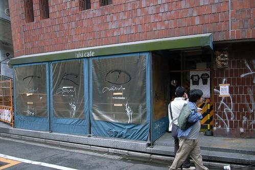 hiki cafeも閉店