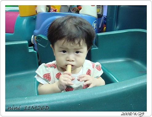 20080429 妮妮的同學們06