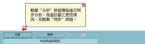 Screenshot - 2007_10_3 , 上午 08_35_14.jpg
