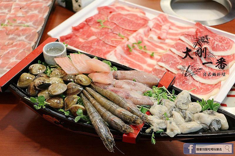 大剛一番 日式鍋料理