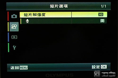 Olympus_XZ1_menu_11